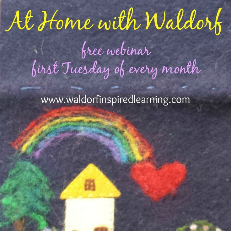 Join me every month for my FREE At Home with Waldorf webinars. The first Tuesday of the month at 4:00 pm EST, join with other Waldorf homeschoolers.