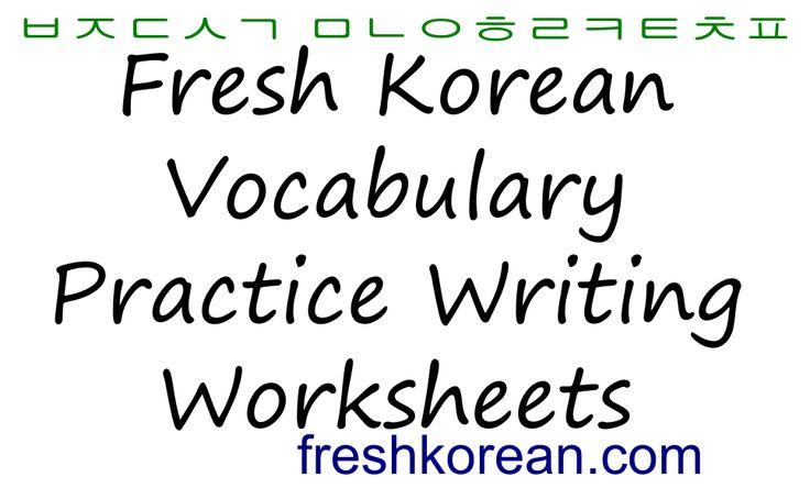 Korean Vocabulary Practice Writing Worksheets Banner