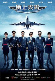Watch Triumph In The Skies Movie. Feature film adaptation of the the TV series, Triumph in the Skies.