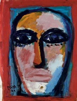 Visage (1989) - Ismail Fattah
