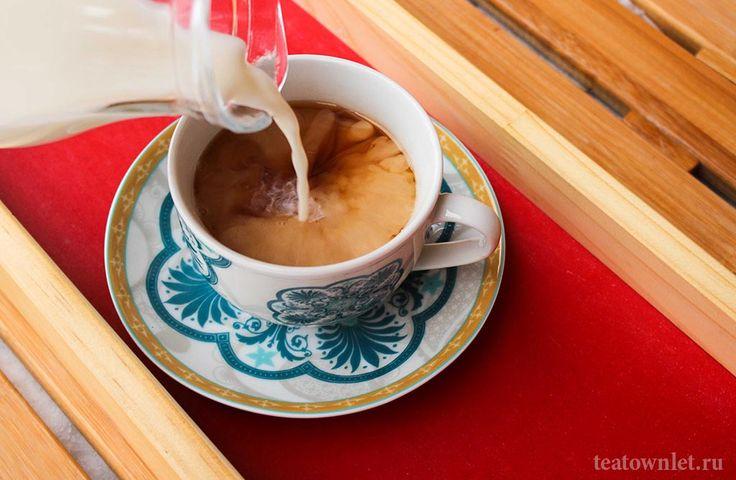 Чай с молоком: польза и вред - http://teatownlet.ru/poleznyiesvoystvachaya/chay-s-molokom-polza-i-vred.html