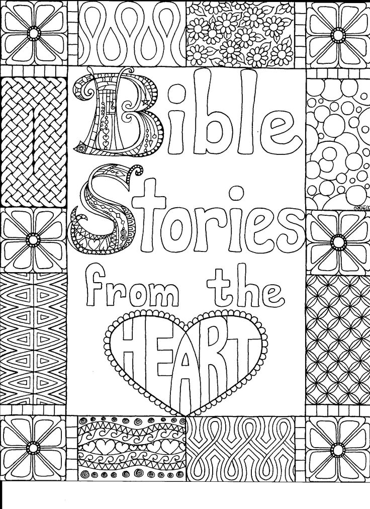 94 Best Sunday School Class Images On Pinterest Sunday Awesome Christain Coloring Pages