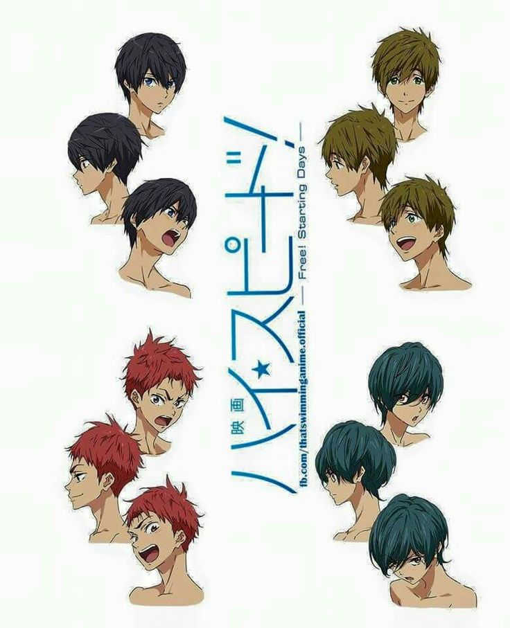 Free ~ Movie I LOVE THIS MOVIE !!! AND THE ENDING SONG THERE ARE SO MANY EMOTIONS IN THIS FILM AND IT'S REALLY GOOD PEOPLE U SHOULD WATCH IT !!!! it's on kissanime.com it's good quality :3