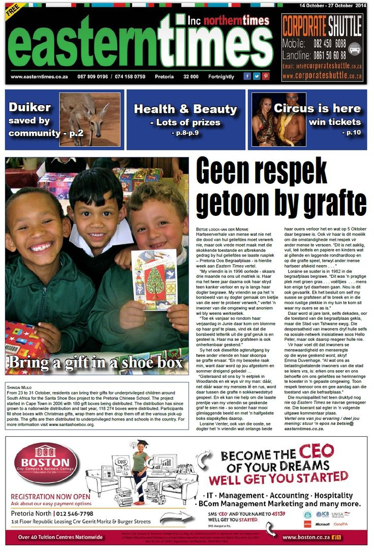 Front Page 14 - 27 October