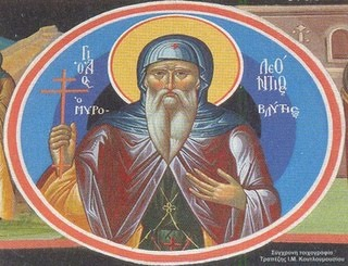 """Saint Leontios the Myrrhgusher (+ 1605)  """"Leontios became a bearer of the gifts of clairvoyance and foreknowledge. With these gifts he was able to read the thoughts and actions of all those who came to him for spiritual guidance. When spiritual children saw that he knew what they were thinking and doing in private, they would immediately turn to repentance."""""""