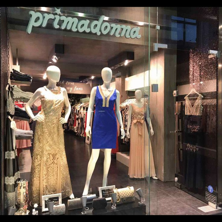 #Γυναικεία_ρούχα βιτρίνα του Primadonna στην Πάτρα