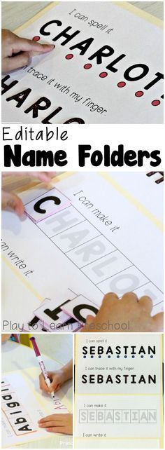 These NAME FOLDERS are awesome! 4 great ways for children to practice spelling and writing their names.