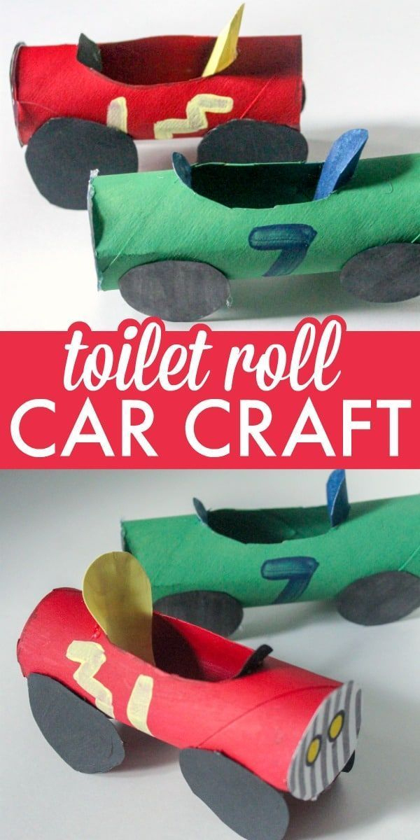 Toilet Roll Car Craft For Kids Homeschooling Ideas Pinterest