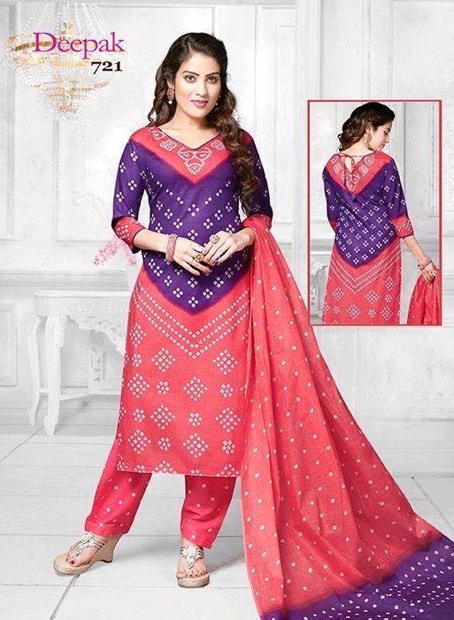Deepka cotton collections with cotton dupatta ( 22 pc catalog)