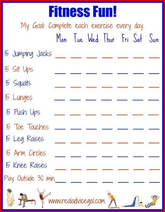 FREE Fun Fitness Printable that you can use as guide for doing daily workout