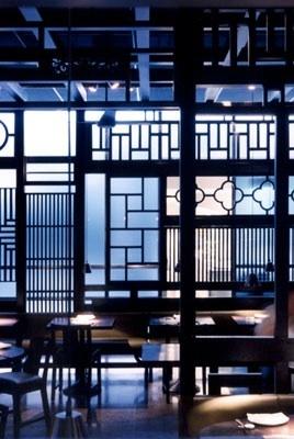 25 Best Ideas About 5 Star Restaurants On Pinterest Modern Restaurant Design Asian