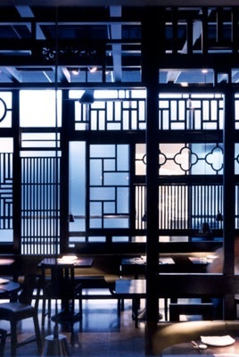 Hakkasan, London - Incredible 5 star service. How do you define 5 star service? We want to hear from you http://www.achieveaspirations.co.uk/customer-expect-5-star-service/