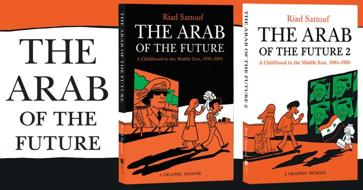 The Arab of the Future, the #1 French best-seller, tells the unforgettable story of Riad Sattouf's childhood, spent in the shadows of 3 dictators—Muammar Gaddafi, Hafez al-Assad, and his father