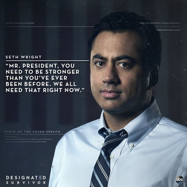 The greatest  leaders  come  from where you  least  expect . #DesignatedSurvivor  premieres  September 21  at 10|9c  on ABC,