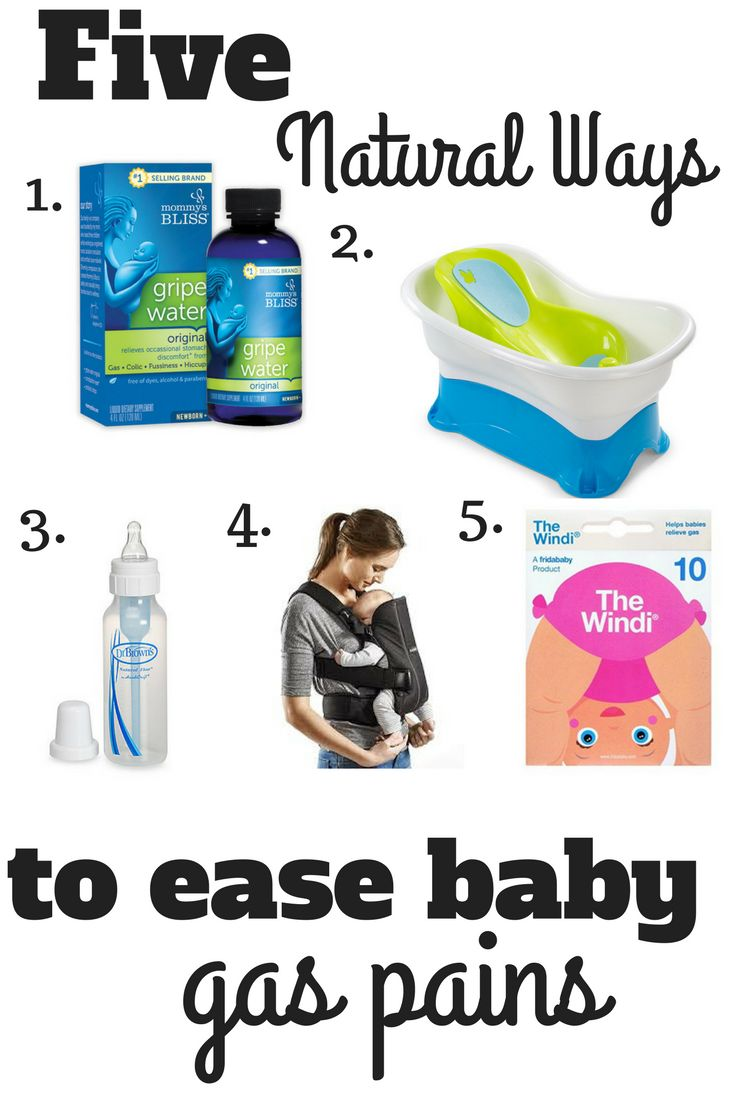 Five natural ways to ease baby gas pains. No more late nights filled with fussiness!