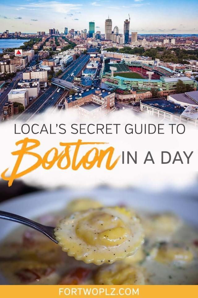 Only Has 1 Day In Boston Ma This Boston Travel Guide Covers