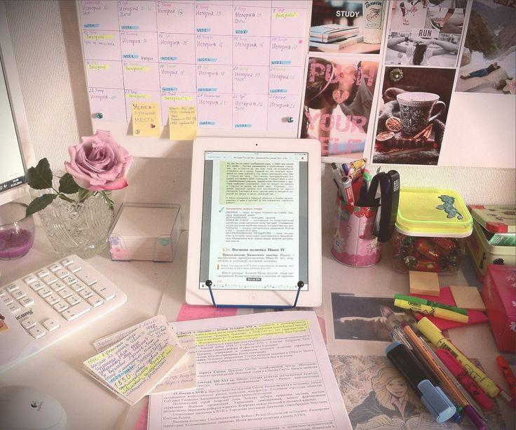 * College Life * Study Life *