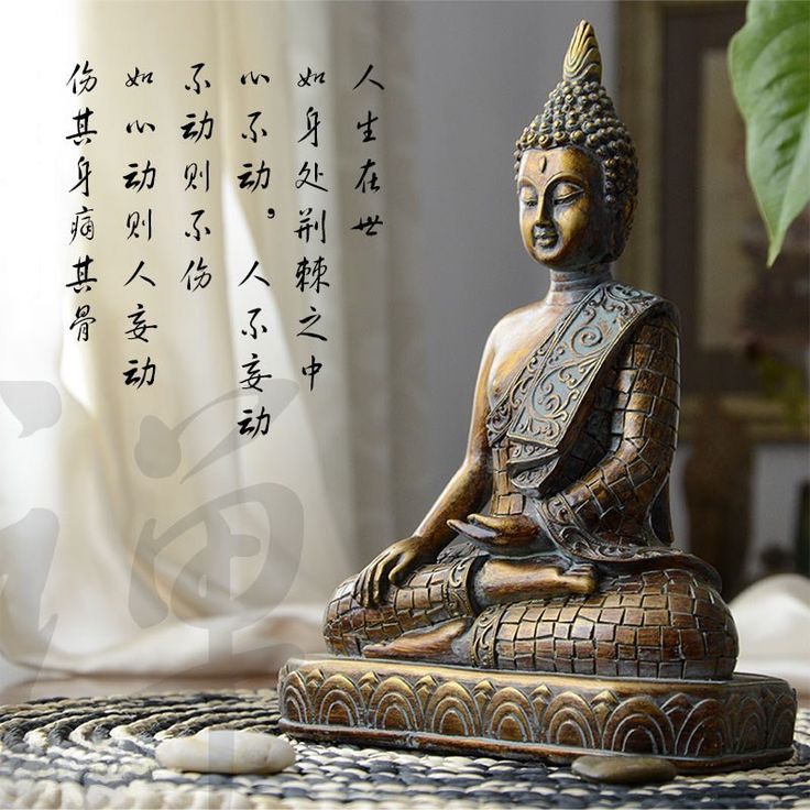 Statue of Buddha statue of Buddha in the living room of the living room baoping feng shui statue