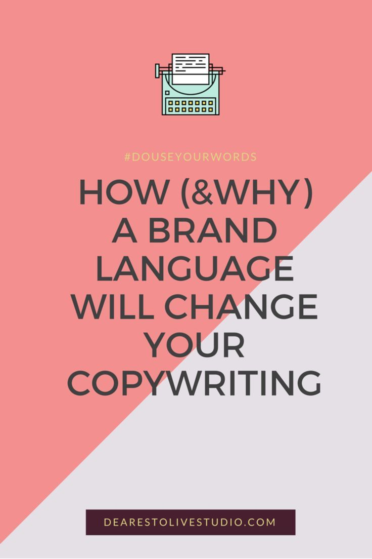 How (& Why) Having a Brand Language Will Change Your Copywriting (Plus, a simple worksheet to help you get started) — Dearest Olive Studio