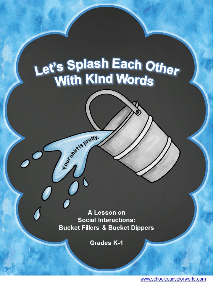 Guidance lesson on Bucket Dippers.Teach students how to be kind and invest in others lives. NEVER create another guidance lesson again with our aligned K-6 guidance lessons! We've got more GUIDANCE LESSON Plans, all which are aligned for grades K-6! Each lesson plan has a Word doc for each grade level and a PDF that includes all interactive activities and printables. Bucket Fillers | Bucket Dippers | Kindness | Elementary Guidance Lessons