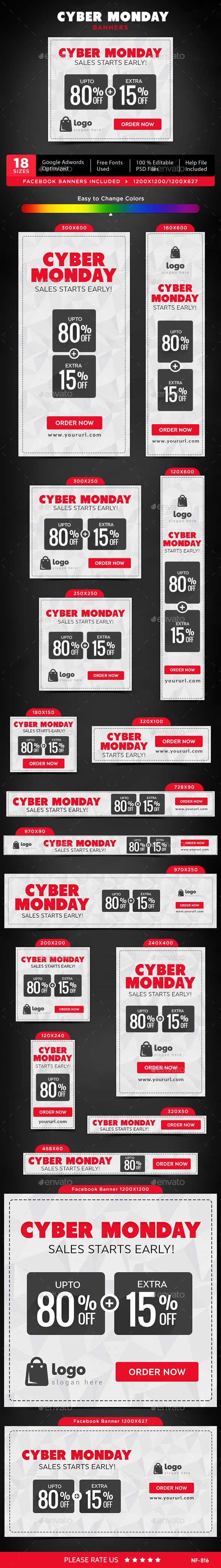 Cyber Monday Web Banners Template PSD #design #ads Download: http://graphicriver.net/item/cyber-monday-banners/13736907?ref=ksioks