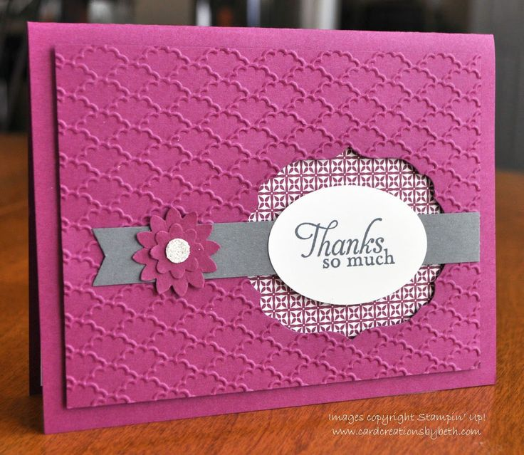 """""""Card Creations by Beth"""" Really like this raspberry color and the dimensionals...."""