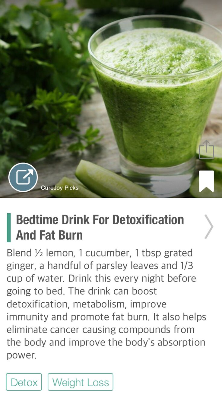 Bedtime Drink For Detoxification And Fat Burn - via @CureJoy