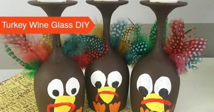 Make your own adorable Turkey Wine Glass. This easy step by step tutorial will show you how to easily make a wine glass turkey which is perfect for a centerpiec…