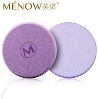 Mn terciopelo esponja doble cara soplo de polvo agradable a la piel de polvo de maquillaje profesional círculo de hojaldre envío gratuito