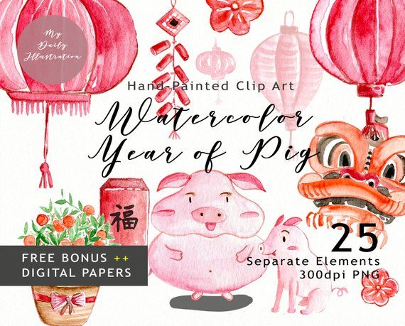 Watercolor Year Of The Rat Clipart Chinese New Year 2020 Lunar