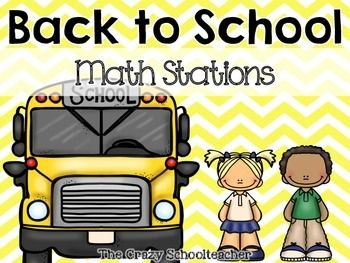 This set of 5 math stations is a great back to school review for your firsties. Each station is quick & easy to set up! You can put the stations in page protectors or laminate...no cutting needed!