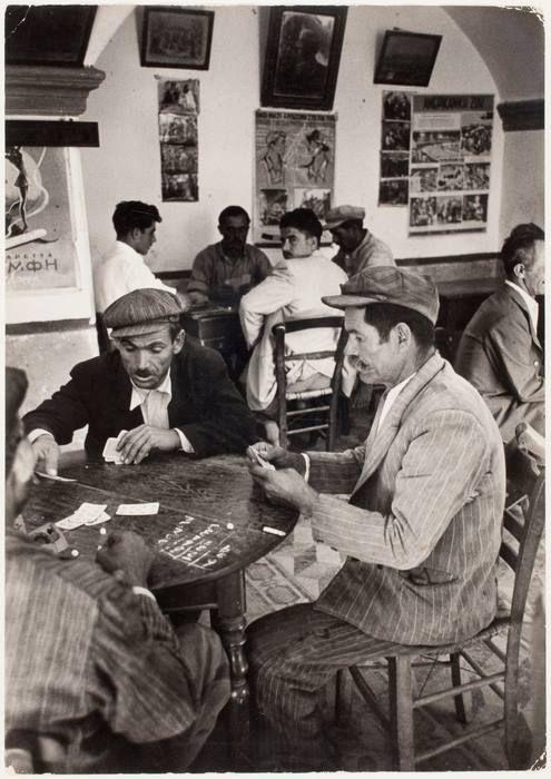 Σαντορίνη 1951 ΠΆΝΩ ΜΕΡΙΑ