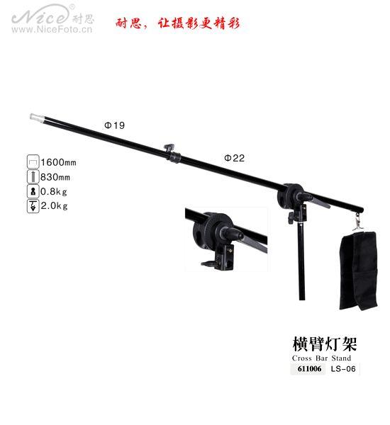 Телескопическая перекладина для стойки NiceFoto LS-06