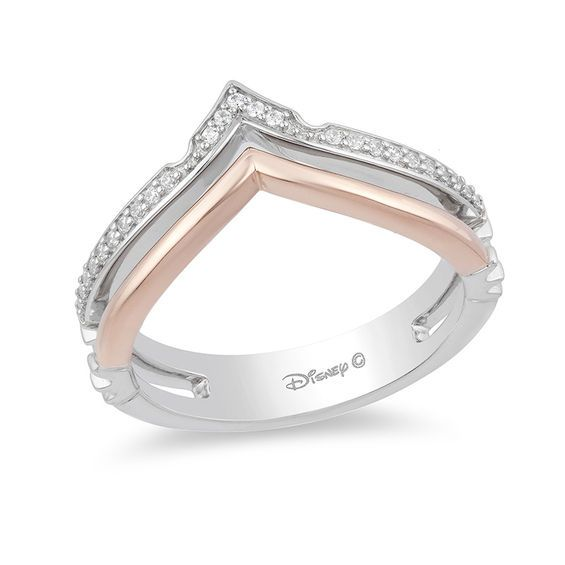 Enchanted Disney Aurora 1 10 Ct T W Diamond Crown Stacked Ring