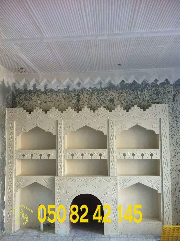 صور مشبات مشبات جبس مشب جبس دبكورات جبس احداث ديكورات جبس اجمل مشبات جبس Home Decor Decor Home