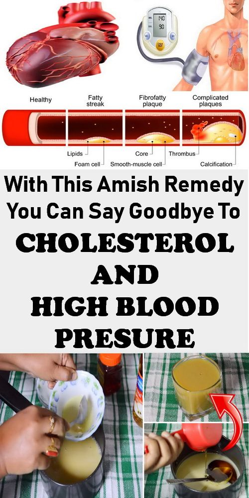 Amish Remedy For Cholesterol And High Blood Pressure Home Remedies