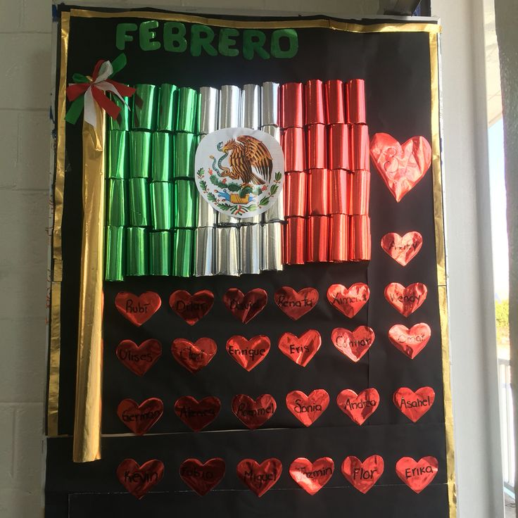 8 best images about puertas decoradas on pinterest for Puertas 3 de febrero