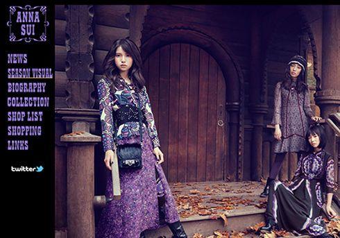 乃木坂46メンバーをモデルに大抜擢!! 世界的ファッションブランド・ANNA SUIが日本のポップカルチャーを取り込み中!? | ニコニコニュース