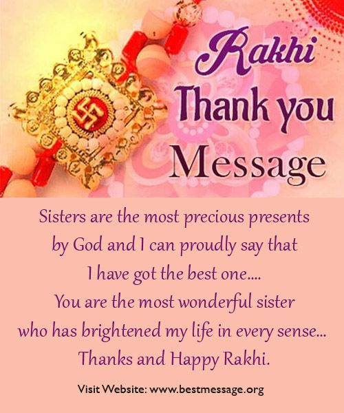 Best Collection of lovely Happy Raksha Bandhan sample text messages to thank your sibling, Use these sweet quotes to send warm wishes sister on Rakhi to them. #rakhiwisies #rakshabandhanmessage #sistermessage
