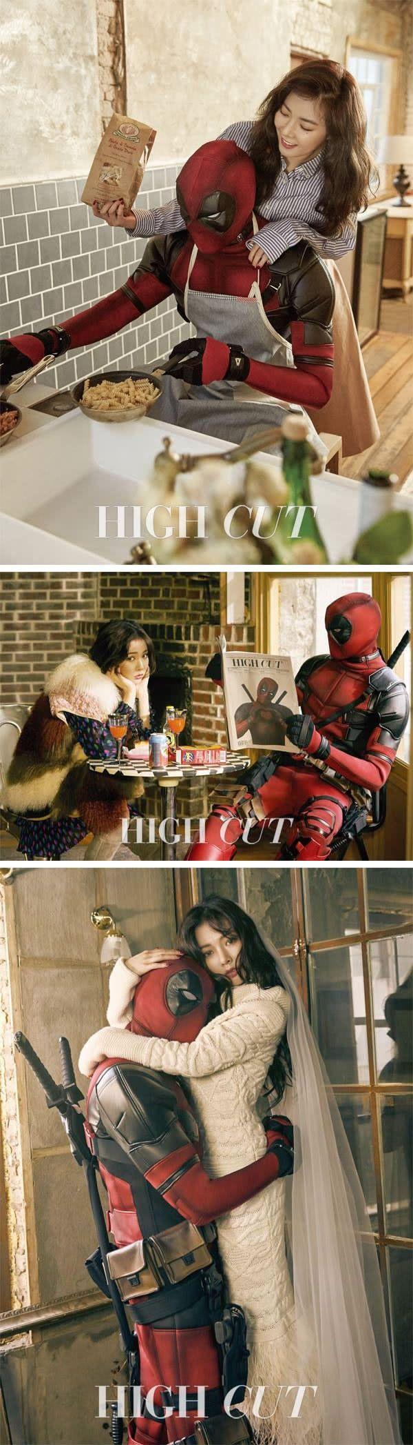 Deadpool marries K-pop star HyunA