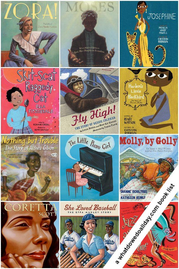 20 biographies about amazing African-American women. Perfect for Black History and Women's History months.