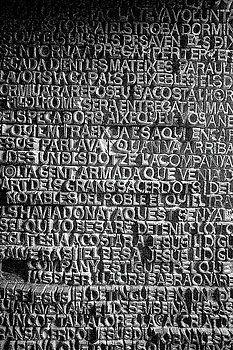 Door to the Sagrada2 by Vadim Goodwill #VadimGoodwillFineArt #Architecture #Artforhome #SagradaFamilia