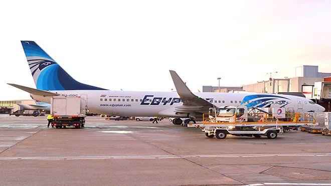 الموقع الرسمي مصر للطيران