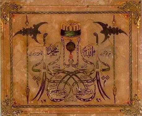 Bektashi, art painting