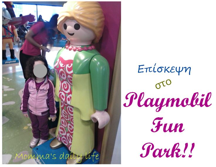 Πήγαμε Playmobil Fun Park!!!