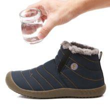 2017 Novas Mulheres Sapatos de Inverno Cor Sólida Botas de Neve Dentro de Algodão de Fundo Antiderrapante Manter Aquecido Botas De Esqui Impermeável Tamanho 46 alishoppbrasil