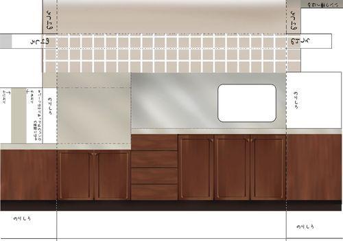 3d kitchen wall