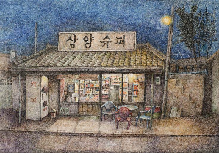펜화 일러스트 #art from #Korea