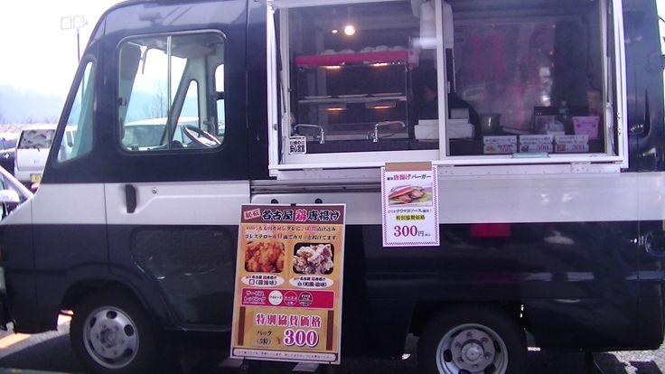 3月15日は名古屋からから揚げの屋台が来てくれました!値段も全品300円とリーズナブルで味はもちろん激うまです! #vegas1200 #屋台 #からあげ