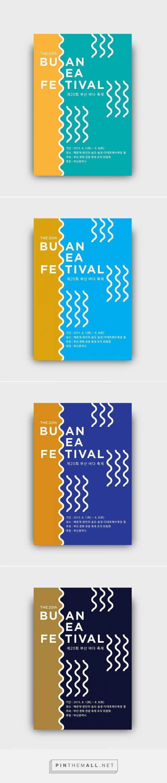 부산 바다 축제 포스터 - 디지털 아트, 브랜딩/편집 http://notefolio.net/minjicha/43391... - a grouped images picture - Pin Them All